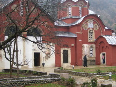 The Church Complex