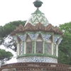 Güell Pavilions Dome