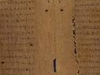 A 3rd C Greek Papyrus Manuscript Of Gospel Of Luke
