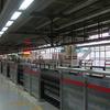 Pengpu Xincun Station