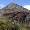 Pen Yr Ole Wen Seen From Llyn Ogwen