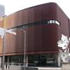 Popular History Museum