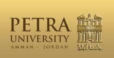 Petra  University Logo