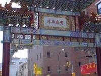 Filadélfia Chinatown