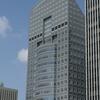 EMC Insurance Building