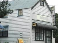 Pigeon Post House