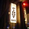 Pinoy Bar