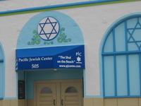 Pacífico Jewish Center