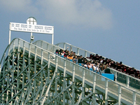 Rebel Yell Roller Coaster