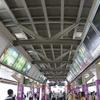 Platform Of Siam Station