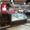 Parkmore Shopping Centre