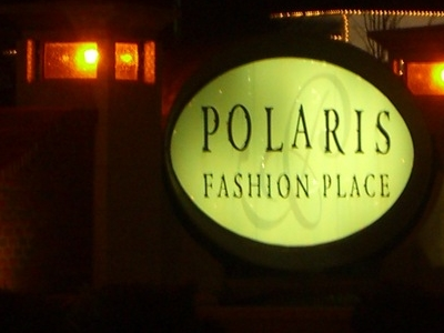 Polaris Fashion Place Entrance