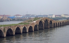 Precious Belt Bridge