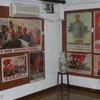 Propaganda Poster Art Centre Interior