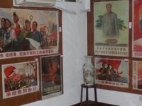 Cartel de la propaganda Centro de Arte