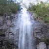 Nightcap Parque Nacional