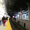 Providence Station Platform