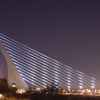 Puente De La Unidad At Night