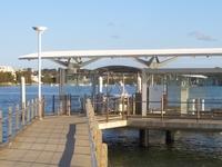 Beijar Ponto Ferry Wharf