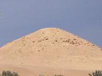 Pirâmide de Djedkare