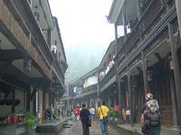 Qincheng Prison