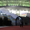 Qizhong Bosque Sports City Arena