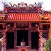 Cuando De Pagoda