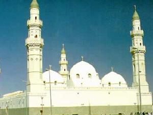 Mezquita Quba