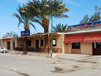 Quseir  Egypt