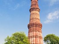 Qutb Minar Visit
