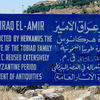 Ministry Of Antiquities Sign