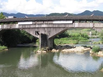 Qiansheng Covered Bridge In Pingnan Ningde