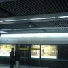 Qibao Station