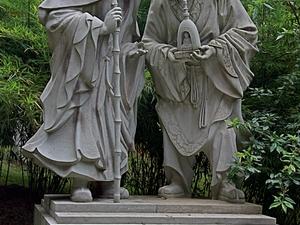 Qióngzhú Temple