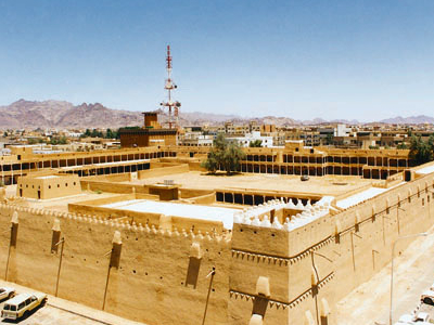 Qishlah  Palace