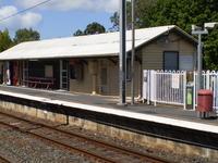 Banyo la estación de tren