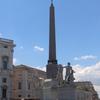 La Fontana Dei Dioscuri