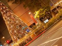 Raffles City Mall