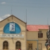 Railway Station In Dire Dawa