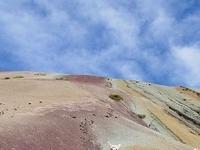 Rainbow Mountain Range