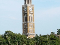 Rajabai Torre do Relógio