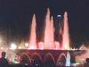 Rajah Sulayman Park Fountain
