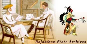 Rajasthan State Archives - Bikaner