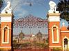 Rajbari Gate