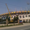 Rajiv Gandhi International Cricket Stadium View