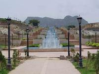 Rajiv Gandhi Park