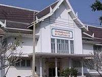 Ramkhamhaeng Museum