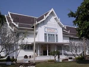 Ramkhamhaeng Museo