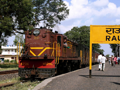 Rau Railway Station