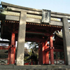 Rear Entrance To Sumiyoshi Taisha